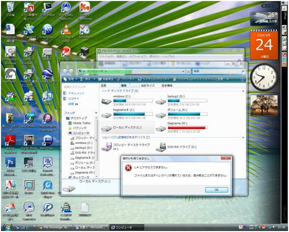 2008062401.jpg