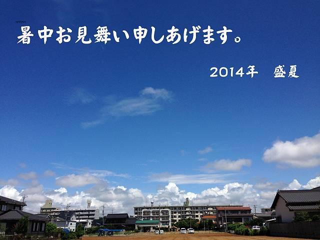 IMG_5790-s.jpg